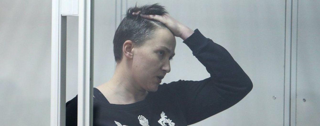 Савченко схудла на 17 кілограмів – сестра