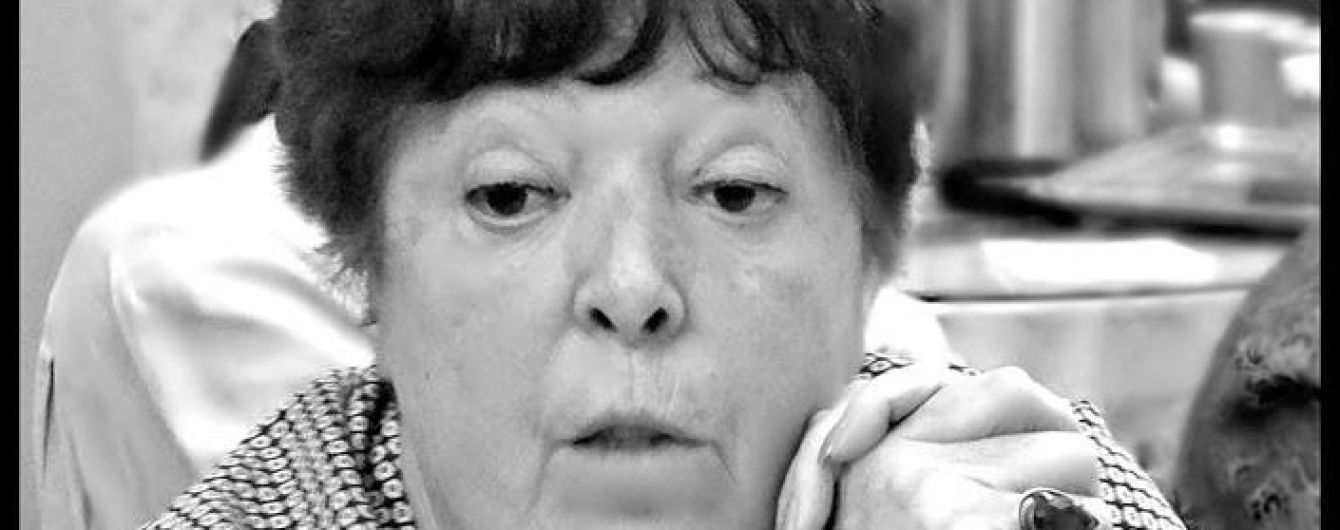 Умерла правнучка Ивана Франко