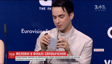 """Украинский певец MELOVIN будет открывать финал """"Евровидения"""""""