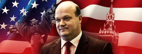 Некоторые украинские политики предлагают Вашингтону ввести санкции против отдельных соотечественников