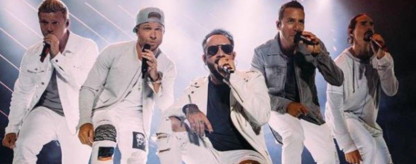 Кумири 90-х Backstreet Boys виступили в образах Spice Girls