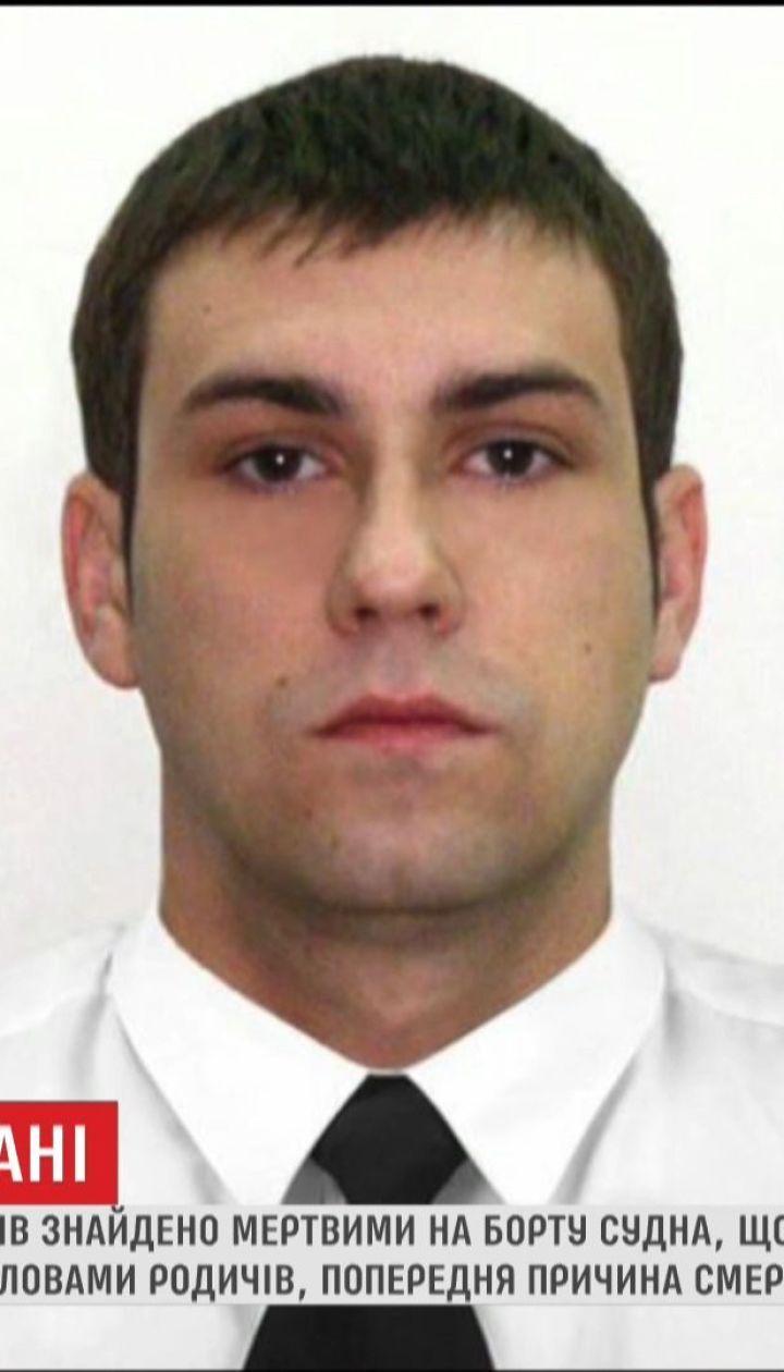 Двух украинских моряков нашли мертвыми на судне у Кабо-Верде