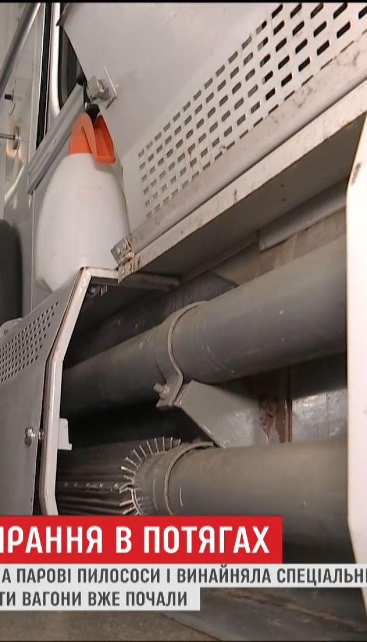 """В """"Укрзалізниці"""" обіцяють влаштувати велике прибирання у потягах"""