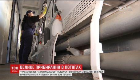 """В """"Укрзализныце"""" обещают устроить большую уборку в поездах"""