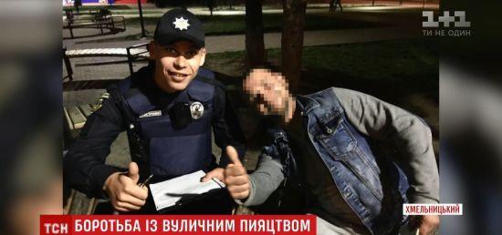 Копи у Хмельницькому запустили креативний флешмоб #178