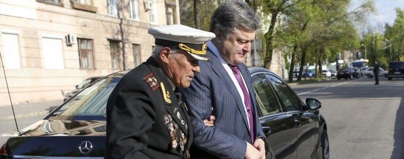 Порошенко нагородив орденом ветерана Івана Залужного, онук якого загинув на Донбасі