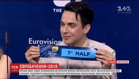 """Певец MELOVIN откроет финал """"Евровидения"""" в Лиссабоне"""