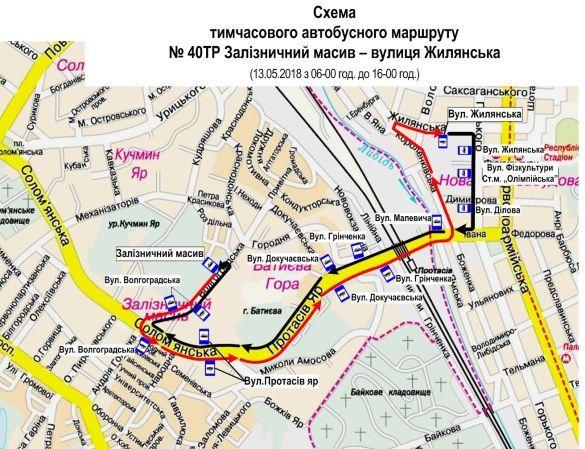Изменения в движении общественного транспорта в Киеве