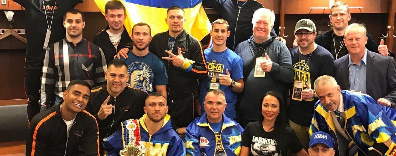 """""""Ты - мегакрут!"""". Как спортсмены и президент Украины поздравляли Ломаченко с победой в Нью-Йорке"""