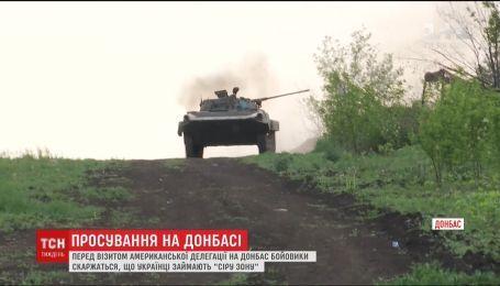 """""""ВСУ зашли в пригород Горловки"""", - жалуются и паникуют боевики"""
