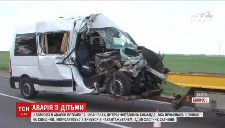 Украинский подросток остается в крайне тяжелом состоянии в белорусской больнице