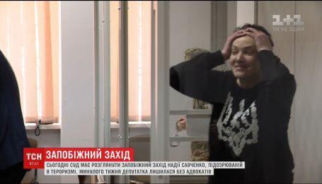 Савченко будут пересматривать меру пресечения