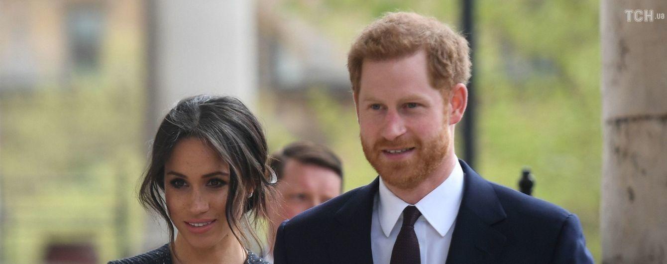 Принц Гаррі та Меган Маркл отримали письмовий документ-дозвіл на шлюб від Єлизавети II