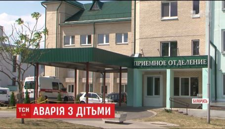 Лікуванням дітей, які потрапили в ДТП в Білорусі, опікуються члени республіканського консиліуму