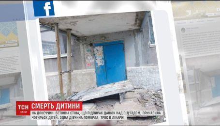 В больнице в Донецкой области умерла 8-летняя девочка после того, как ее придавила бетонная стена
