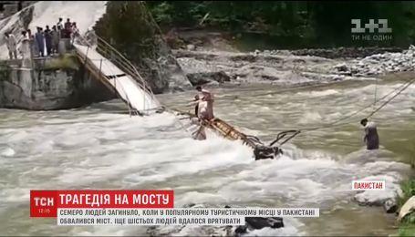 В Пакистане семь туристов сорвались с моста