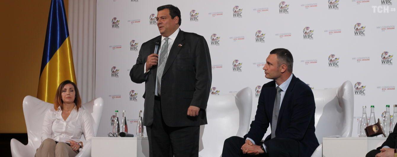Президент Світової боксерської Ради: ми чекаємо на легендарних чемпіонів у Києві