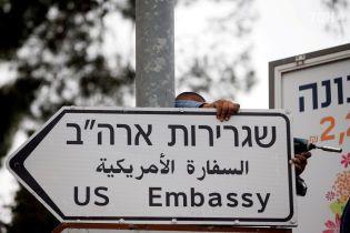 США відкрили посольство в Єрусалимі: які країни завітали на урочистості