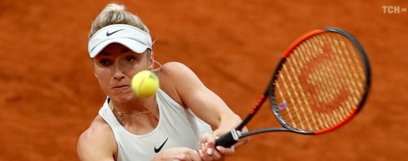 Світоліна втратила одну сходинку у Чемпіонській гонці WTA