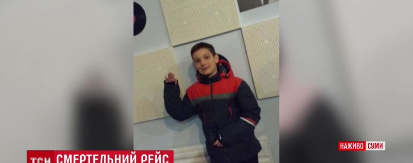 В сумской гимназии рассказали, каким был погибший в ДТП в Беларуси парень