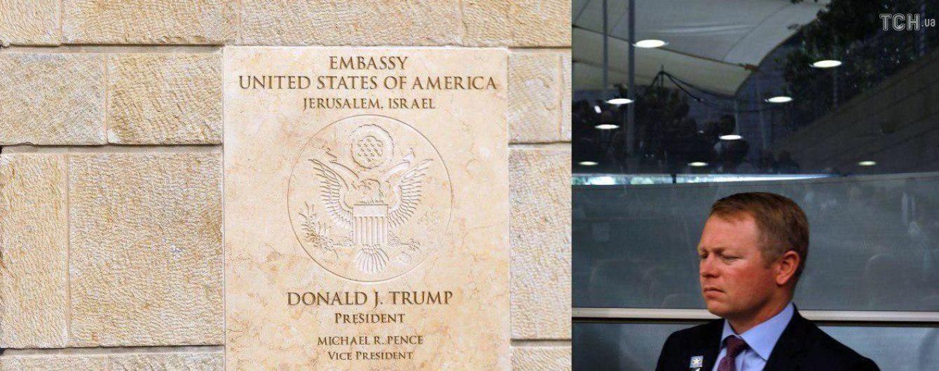 США перенесли посольство в Єрусалим. Чому це вплине на весь Близький Схід