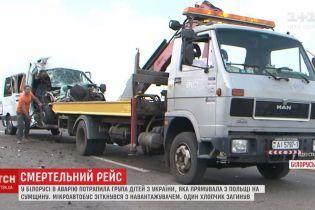 ДТП в Беларуси: украинские школьники были непристегнуты, а у водителя не было напарника