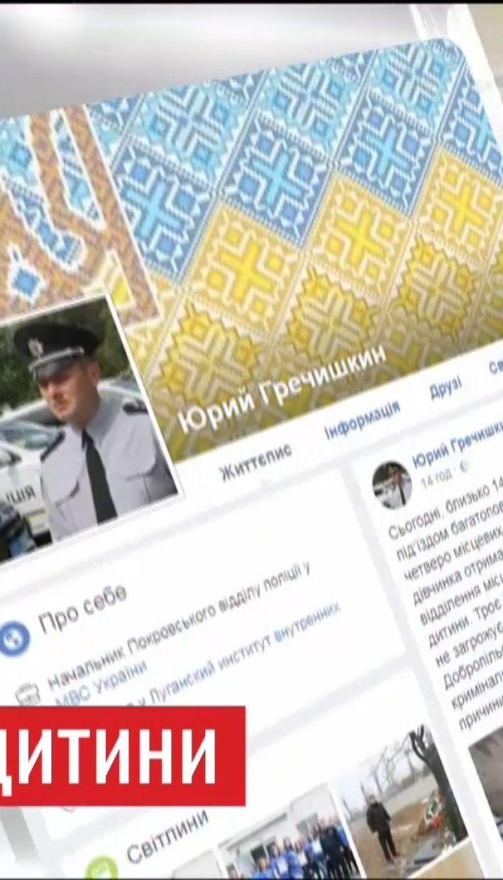 Бетонна стіна на смерть причавила 8-річну дівчинку на Донеччині