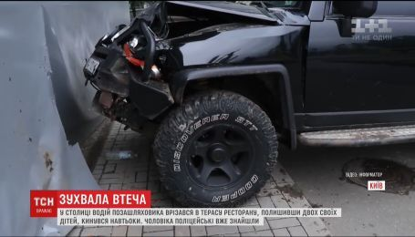 В Киеве водитель джипа врезался в террасу ресторана и убежал, оставив двоих детей в машине