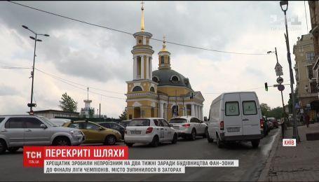 Из-за строительства фан-зоны на Крещатике Киев застрял в пробках