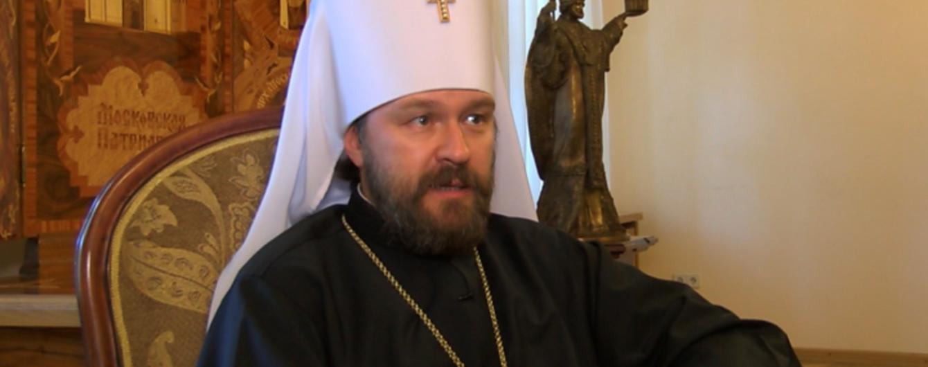 У РПЦ оголосили можливу автокефалію для української церкви від Константинополя неканонічною