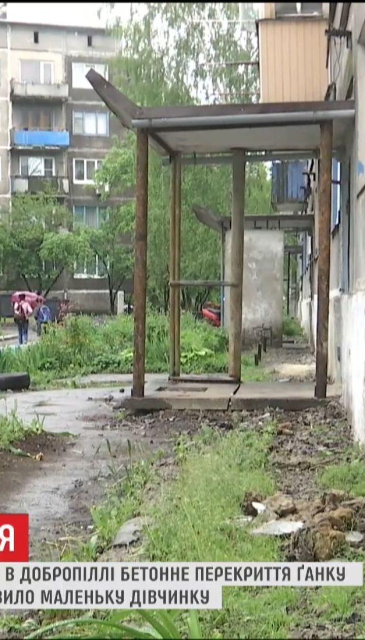 В смерти 8-летней девочки в Доброполье подозревают руководителей ОСМД, на балансе которого стоит дом