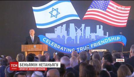 США відкрили своє посольство у Єрусалимі