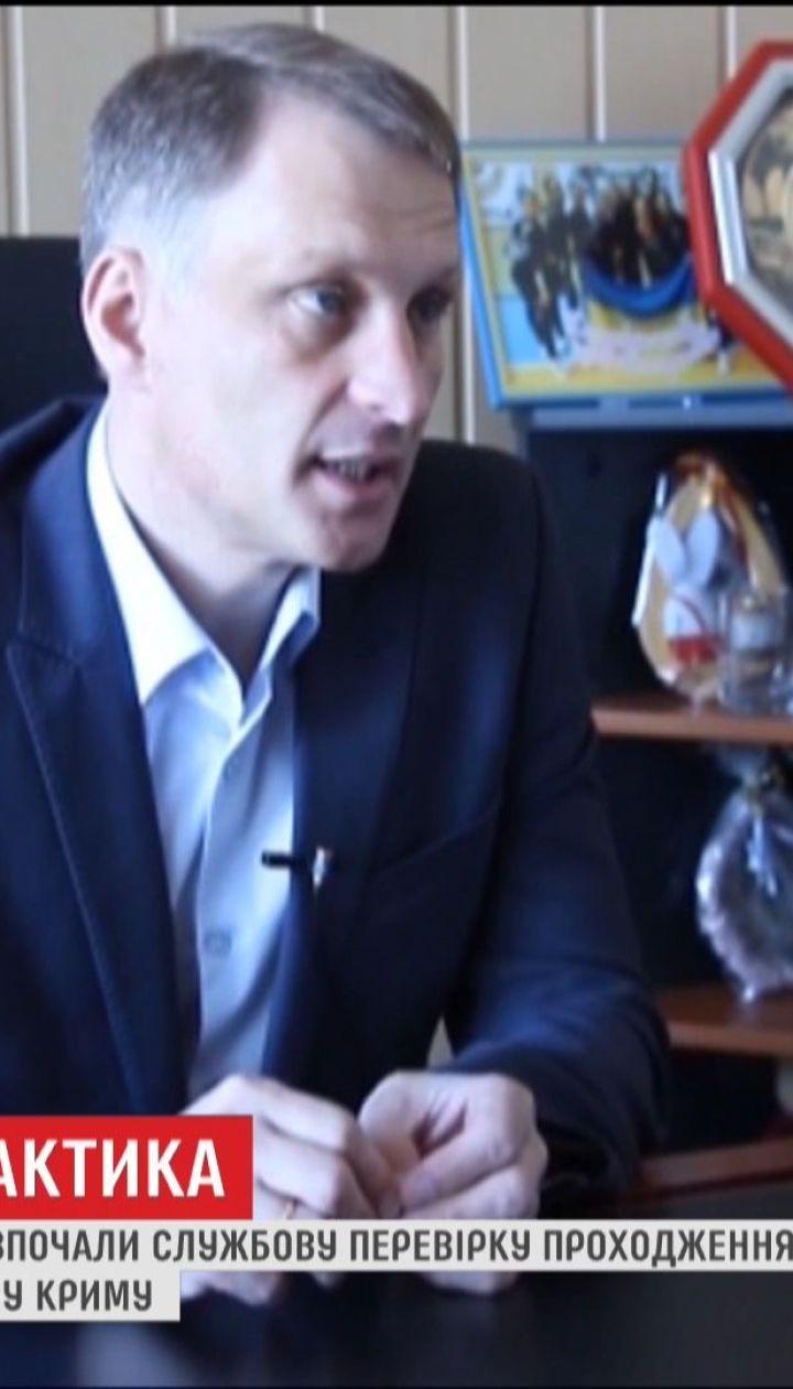 Минобразования начало проверку прохождения сумскими студентами практики в Крыму