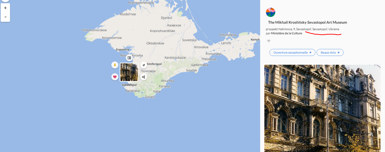 """У Франції виправили карту Мінкульту з """"російським"""" Севастополем"""