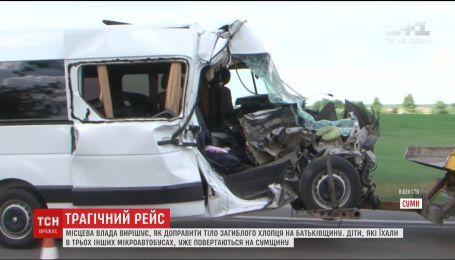 Украинские школьники в результате аварии в Беларуси попали в больницу, погиб школьник