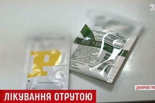 В Павлограде медсестра напоила маленькую пациентку жидкостью для мытья полов