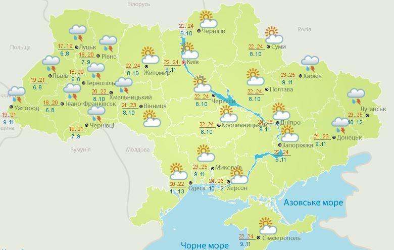 погода 15 травня