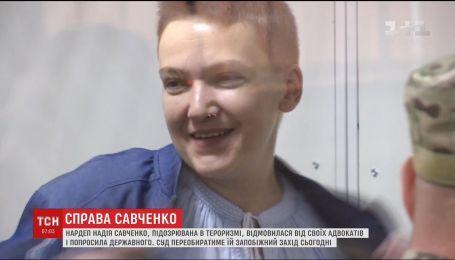Савченко отказалась от своего адвоката и попросила бесплатного защитника