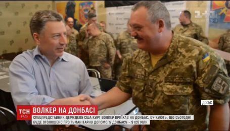 Донбасс может получить 125 миллионов долларов помощи от США
