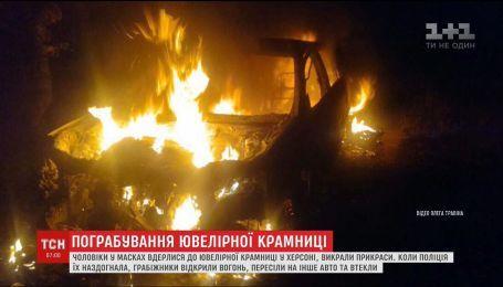 Погоня, стрілянина і спалене авто – так у Херсоні закінчилося пограбування ювелірного магазину