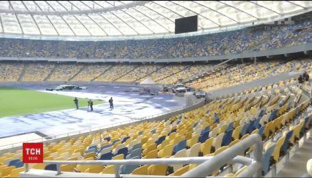"""Стадион """"Олимпийский"""" закрыли до финала Лиги чемпионов"""