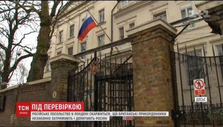 Росіяни скаржаться на надмірну увагу з боку британських правоохоронців