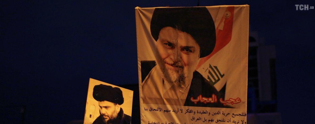 """Націоналісти перемогли на виборах до парламенту Іраку після розгрому """"ІДІЛ"""""""
