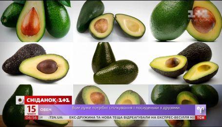 Чому авокадо може бути небезпечним, і як правильно його вживати