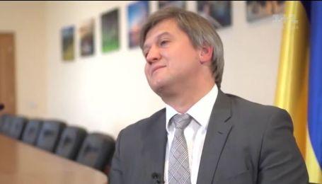 Прокуратура ведет следствие по налогам министра финансов Данилюка
