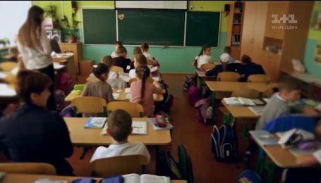 Как по-новому будут учить украинских школьников