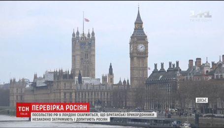 Посольство Москви в Лондоні скаржиться на постійні допити росіян