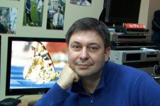 """Керівника """"РИА Новости Украина"""" етапують до Херсона - ЗМІ"""