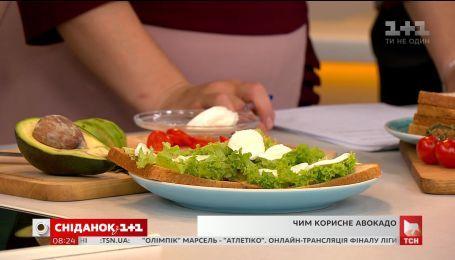 Дієтолог Лора Філіппова розказала, чим корисний і як вживати авокадо