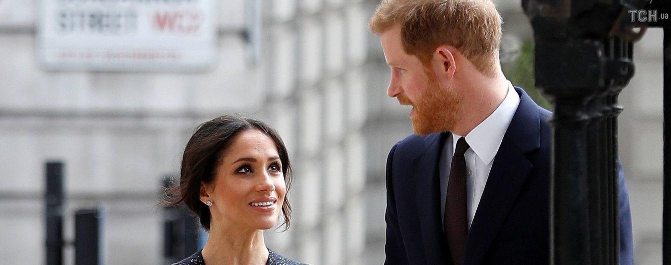 Стало відомо, де і як наречені принц Гаррі та Меган Маркл проведуть ніч перед весіллям